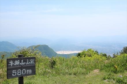 牛斬山山頂の案内