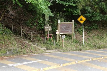 岩屋城跡への入口