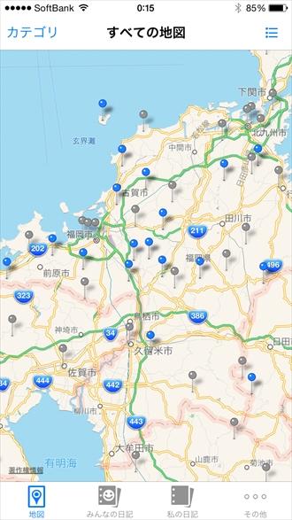 YAMAP 地図ダウンロード