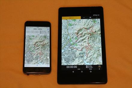 iPhone6とネクサス7の地図アプリの比較