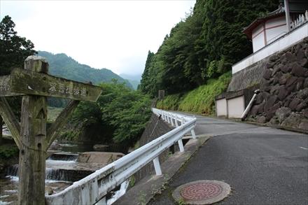求菩提山への道