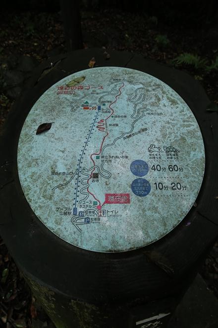 皿倉山登山道マップ