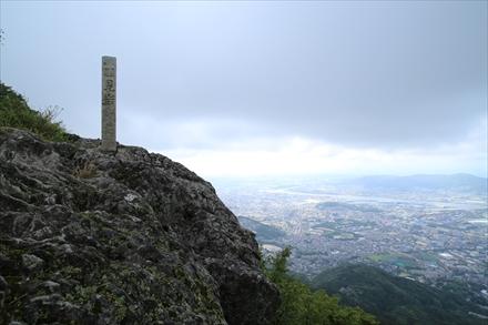 国見岩の碑