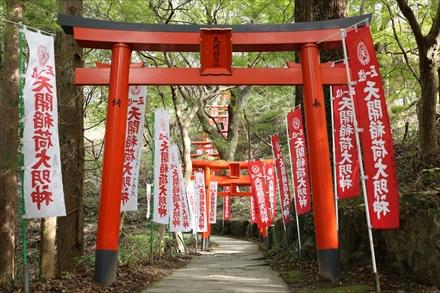 天開稲荷神社の鳥居