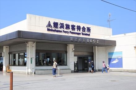 姪浜渡船場