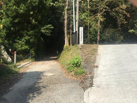 高木神社入口