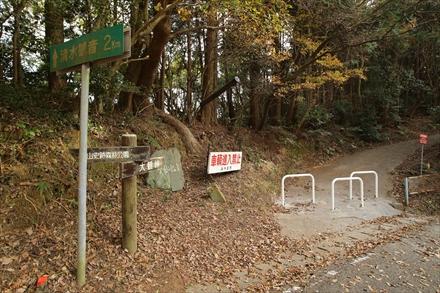 清水公園入口
