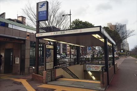 地下鉄 大濠公園駅