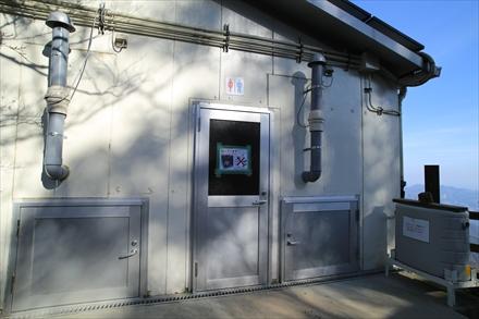 中岳休憩所のトイレ