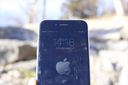 英彦山山頂のソフトバンクの携帯電波