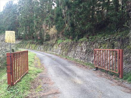 私有地の門