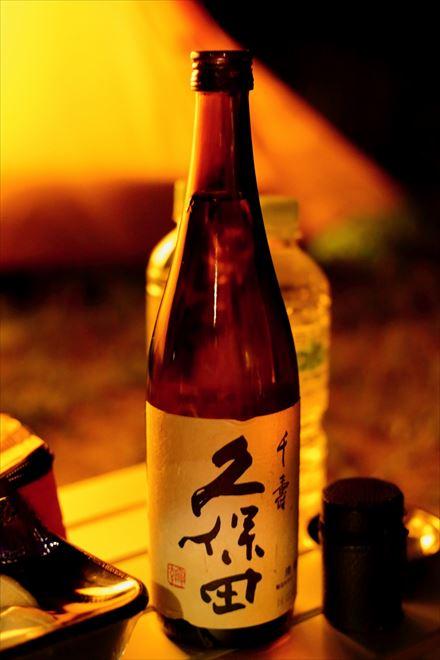 日本酒 久保田