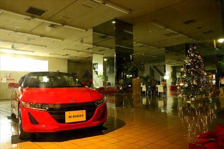 Honda Cars 福岡 赤坂店