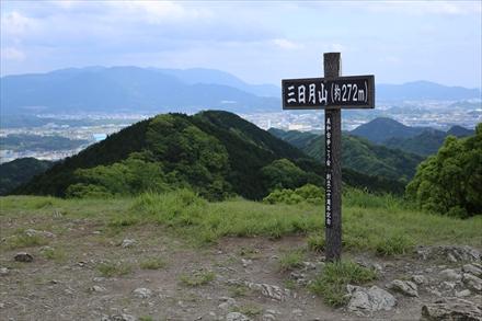 三日月山山頂