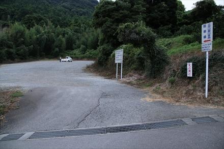 立花山登山口駐車場