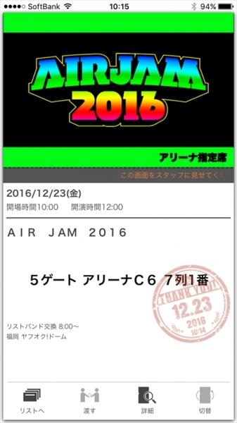 s2016-12-23 10.15.07.jpg