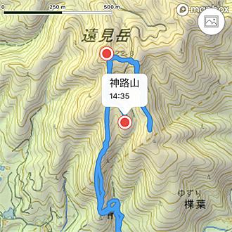 神路山.jpg
