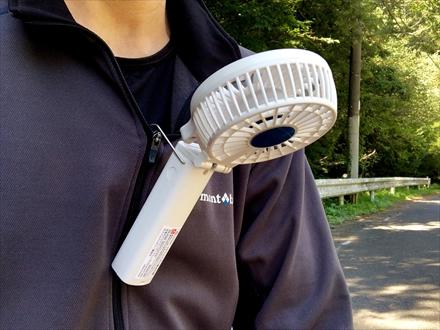 モバイル扇風機