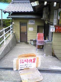 Image689.jpg