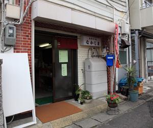 nakashima_001.jpg