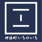ichinoichi.jpg