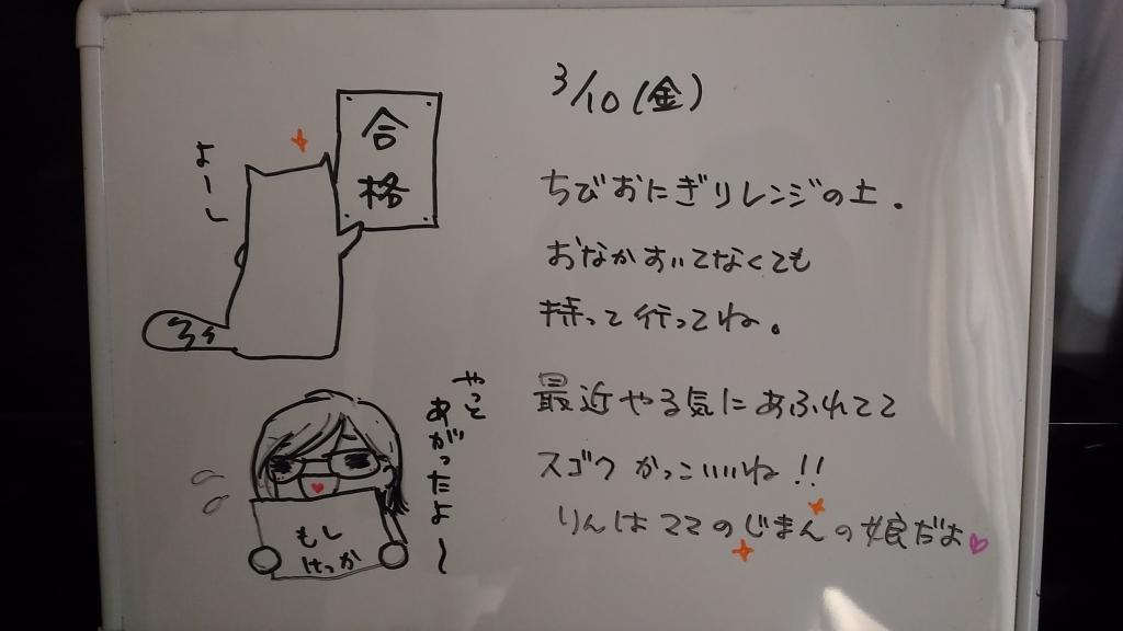 P_20170310_081732.jpg