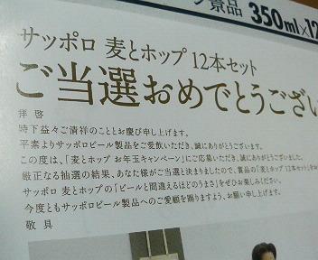 200901231022000.jpg