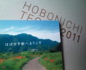 20101031131238.jpg