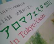 20110228090640.jpg