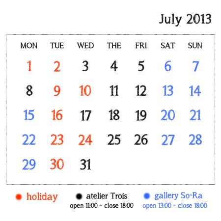 2013年7月カレンダー