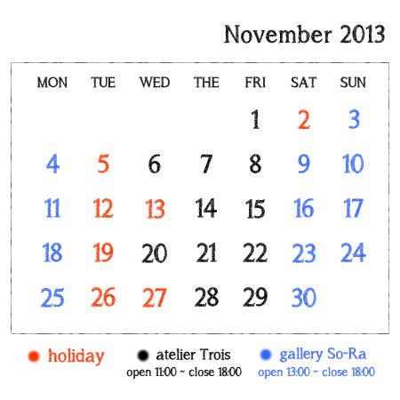 2013年11月カレンダー