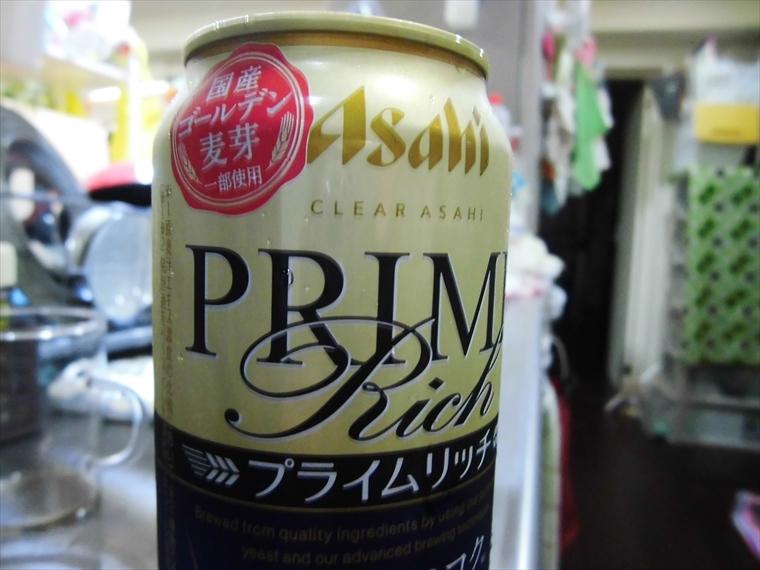 CIMG2973_R.JPG