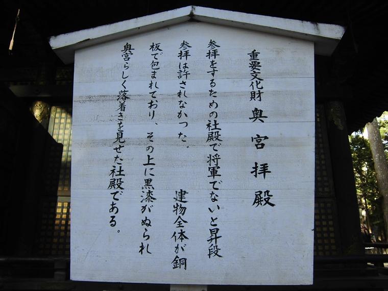 161231-134839_R.JPG