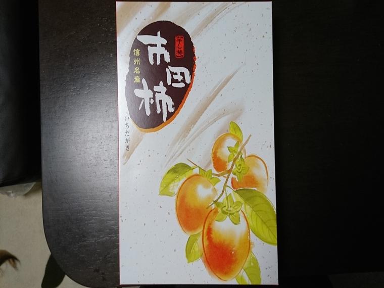 170103-195318_R.JPG