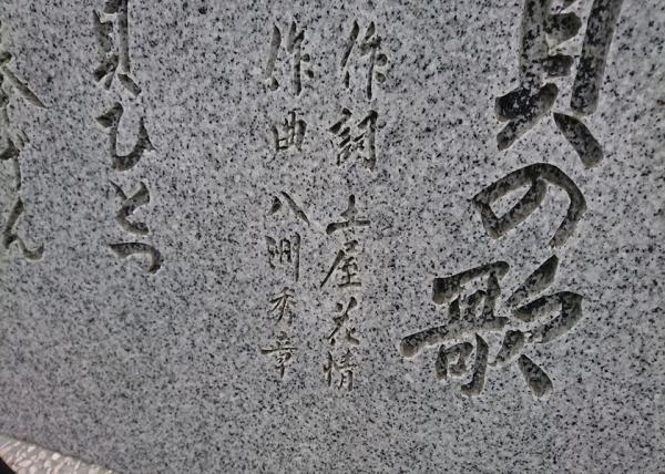 180519-112415_RR.jpg
