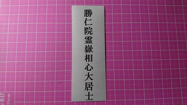 Resize_DSC_0416.JPG