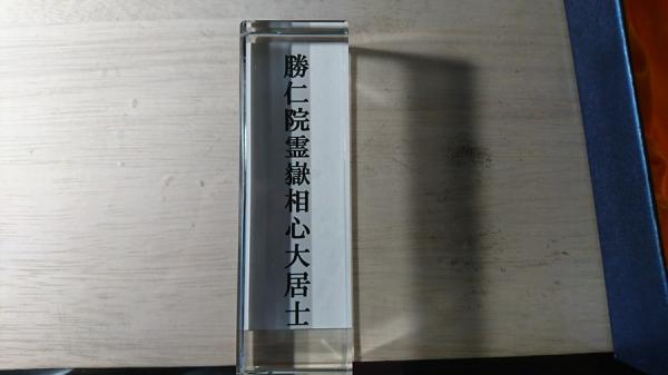 Resize_DSC_0419.JPG