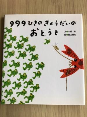 ひがし東京2.jpg