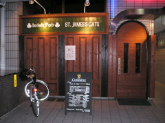St.Jamess Gate