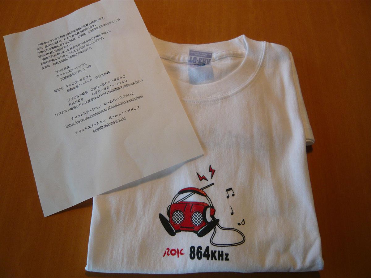 チャットステーションL Tシャツ