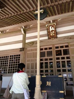 第66番札所 巨鼇山 千手院 雲辺寺