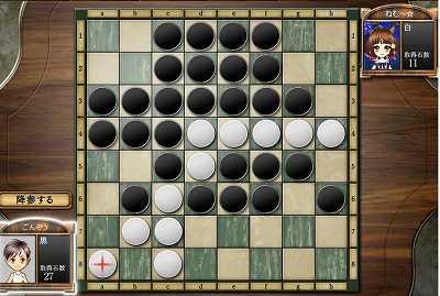 リバーシゲーム画面