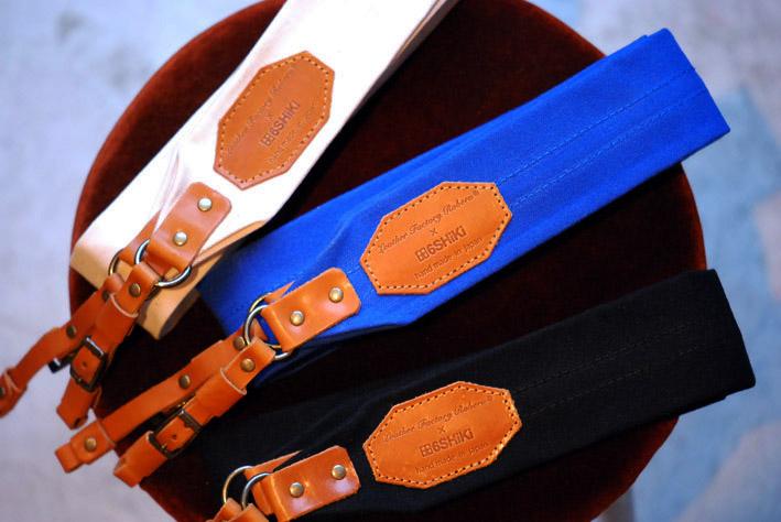 canvas strap