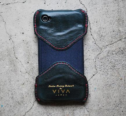 VIVAiPhone4sNV01.jpg