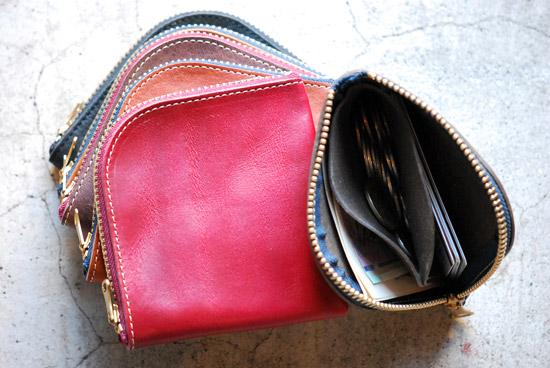 jip.wallet.08.jpg
