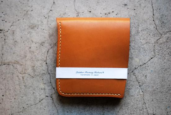 Short-Wallet-05.jpg