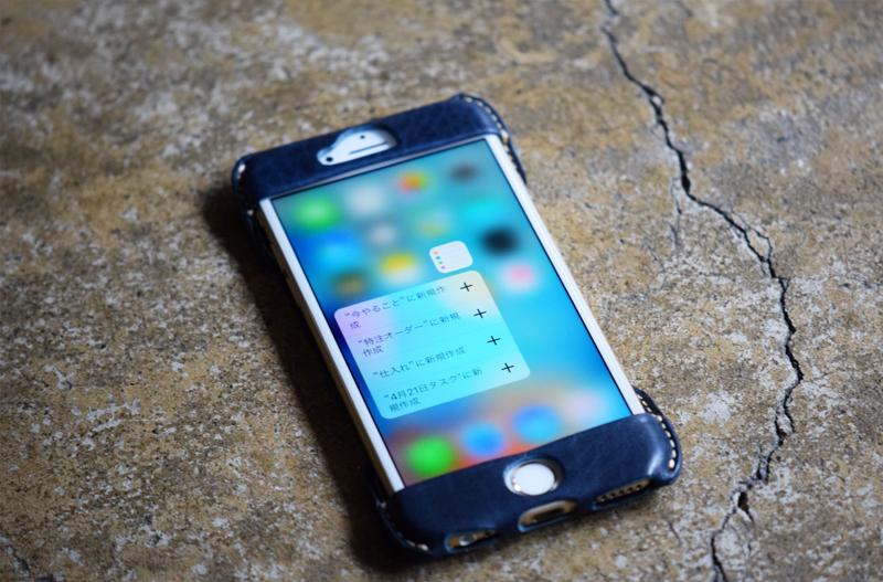 1.RoberuiPhone6sCase02.jpg