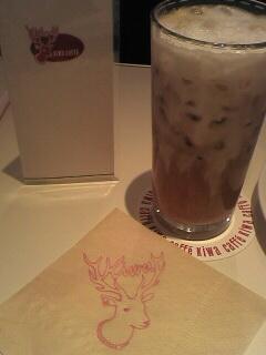 kiwa-drink