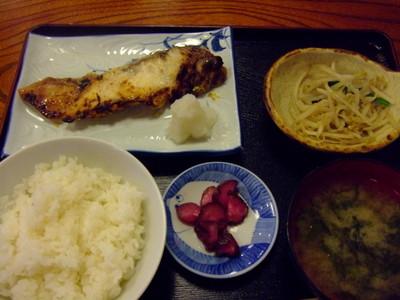 広浦定食 めぬきの味噌漬け