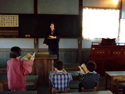 登米高等尋常小学校校舎 教育資料館